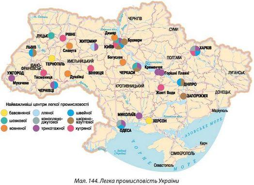 В легкій промисловості України представлено усі провідні виробництва   текстильне 99b6dcf44331e