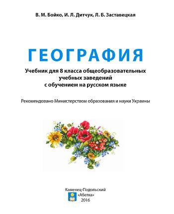 Онлайн Учебник По Истории